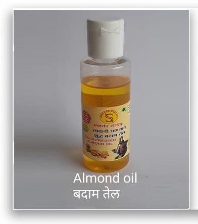 Almond Oil बदाम तेल
