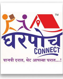 Gharpoch ConnectDelivery  at Home in Bhayandar