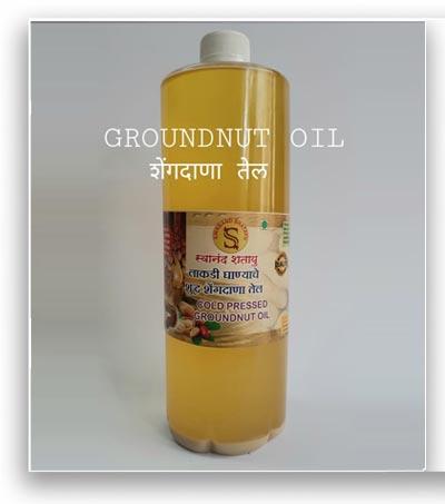 Groundnut Oil - शेंगदाणा तेल