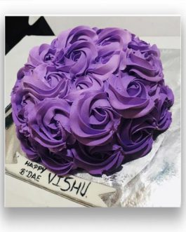 Online Orders For Cakes