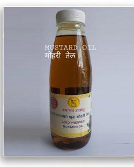 Mustard Oil मोहरी तेल