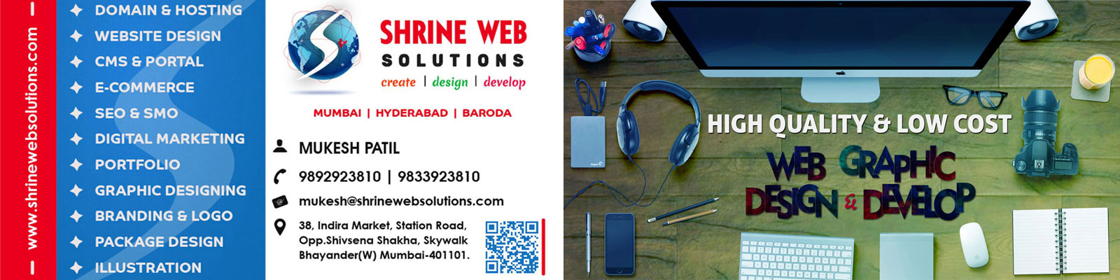 shrinewebsolutions1