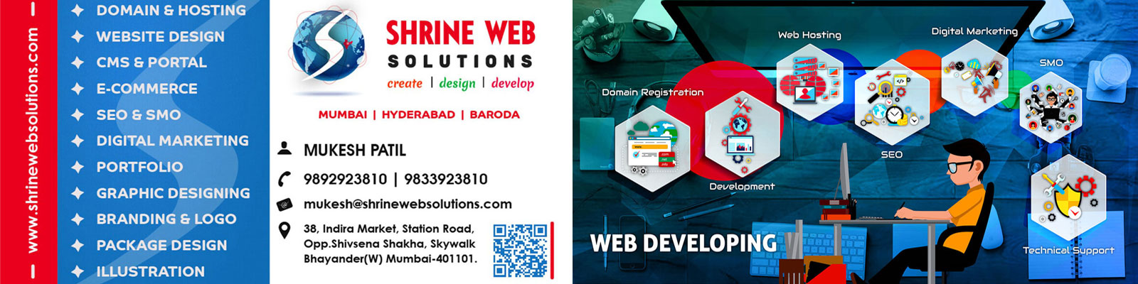 shrinewebsolutions2