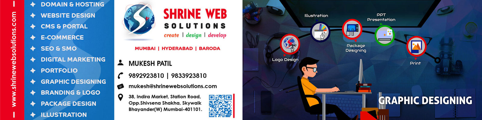 shrinewebsolutions3