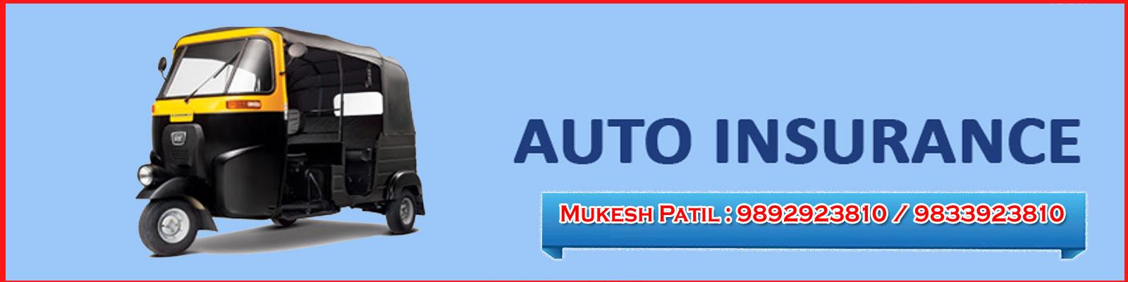 vehicleinsurancebhayandarmumbai1