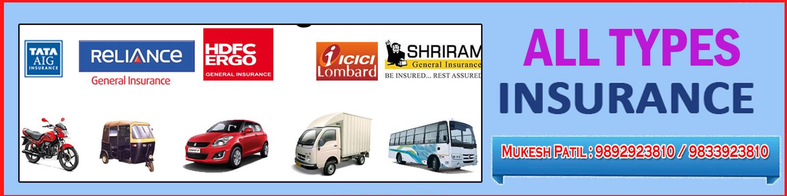 vehicleinsurancebhayandarmumbai2